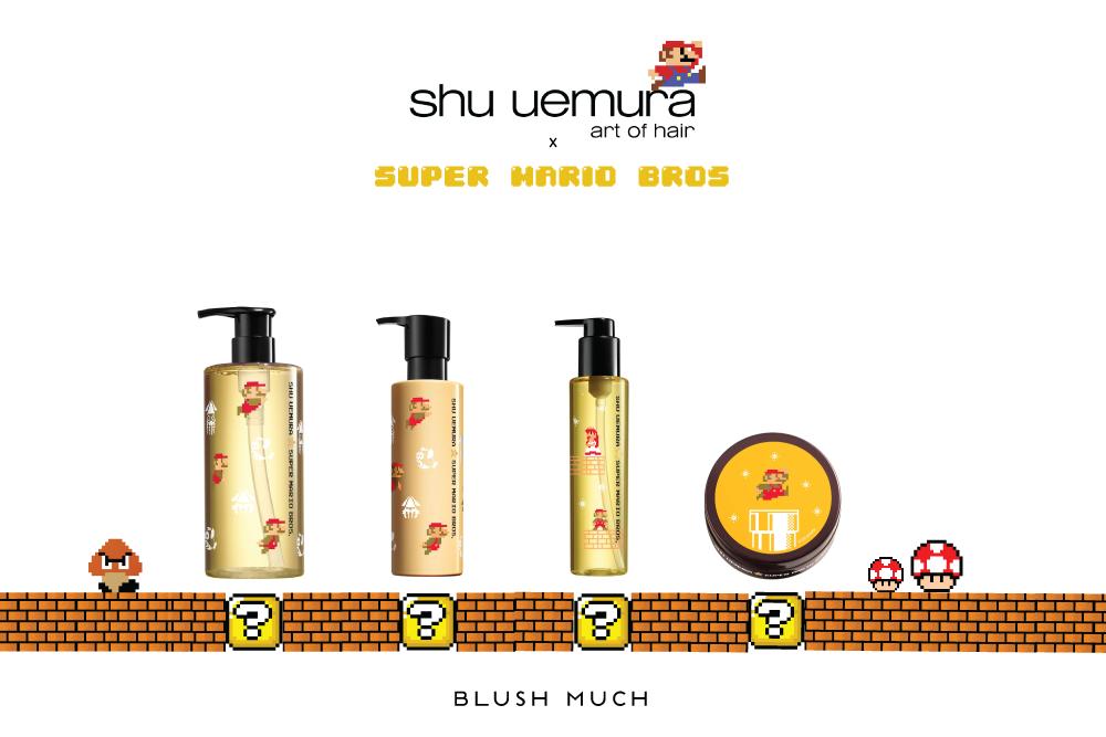 shuuemura1.png